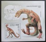 Poštovní známka Tuvinská republika 1995 Dinosauři