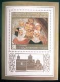 Poštovní známka Bulharsko 1973 Umění Mi# Block 44 Kat 7€
