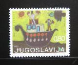 Poštovní známka Jugoslávie 1973 Dětský týden Mi# 1519