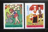 Poštovní známky Jugoslávie 1984 Dětské kresby Mi# 2066-67