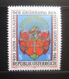 Poštovní známka Rakousko 1983 Klášter Gottweig, 900. výročí Mi# 1737