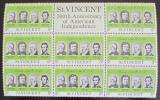 Poštovní známky Svatý Vincenc 1975 Američtí prezidenti Mi# 414