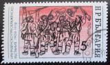 Poštovní známka Bulharsko 1978 Partyzáni Mi# 2712