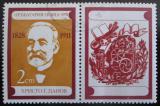 Poštovní známka Bulharsko 1978 Christo G. Danov Mi# 2728