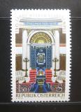 Poštovní známka Rakousko 1976 Vídeňská synagoga Mi# 1538