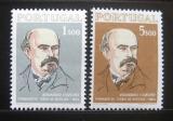 Poštovní známky Portugalsko 1964 Eduardo Coelho, novinář Mi# 972-73