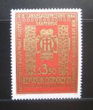 Poštovní známka Rakousko 1984 Viribus Unitis Mi# 1775
