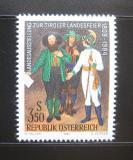 Poštovní známka Rakousko 1984 Tyrolská výstava Mi# 1780