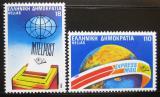 Poštovní známky Řecko 1986 Nové poštovní služby Mi# 1632-33