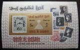 Poštovní známka Umm al-Kuvajn 1966 Egyptská známka neperf. Mi# Block 3B