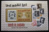 Poštovní známka Umm al-Kuvajn 1966 Egyptská známka Mi# Block 3 A