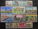 Poštovní známky Keňa 1963 Národní rozvoj Mi# 1-14 Kat 32€