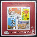 Poštovní známka Keňa 1976 Telekomunikace Mi# Block 1