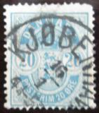 Poštovní známka Dánsko 1884 Nominální hodnota Mi# 36 YA