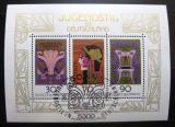 Poštovní známky Německo 1977 Umění Mi# Block 14