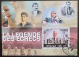Poštovní známka Togo 2010 Šachové legendy Mi# Block 536 Kat 12€