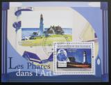 Poštovní známka Guinea 2007 Umění, majáky Mi# 4824