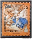 Poštovní známka Rakousko 1994 Umělecká díla, kostely Mi# 2124