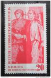 Poštovní známka DDR 1960 Výročí osvobození Mi# 764