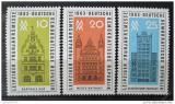 Poštovní známky DDR 1963 Lipský veletrh Mi# 947-49