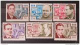 Poštovní známky DDR 1964 Osobnosti Mi# 1014-19