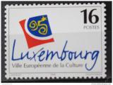 Poštovní známka Lucembursko 1995 Lucemburk Mi# 1367