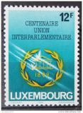 Poštovní známky Lucembursko 1989 Parlamentní unie Mi# 1221