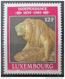 Poštovní známka Lucembursko 1989 Výročí nezávislosti Mi# 1217