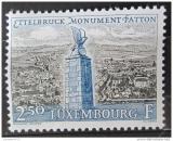 Poštovní známka Lucembursko 1961 Památník generála Pattona Mi# 642