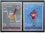 Poštovní známky Lucembursko 1962 MS v cyklokrose Mi# 655-56