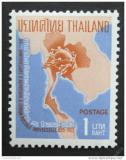 Poštovní známka Thajsko 1965 Přijetí do UPU Mi# 454 Kat 9€