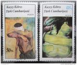 Poštovní známky Kypr Tur. 1987 Umění Mi# 203-04