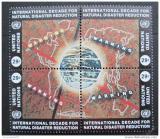 Poštovní známky OSN New York 1994 Přírodní katastrofy Mi# 671-74