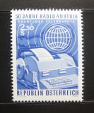 Poštovní známka Rakousko 1974 Rakouské rádio Mi# 1437