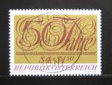 Poštovní známka Rakousko 1971 Filatelistická společnost Mi# 1380