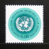 Poštovní známka OSN Ženeva 1969 Emblém OSN Mi# 7