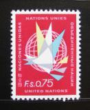 Poštovní známky OSN Ženeva 1969 Emblém přes glóbus Mi# 6