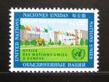 Poštovní známka OSN Ženeva 1969 Evropská kancelář Mi# 4