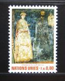 Poštovní známka OSN Ženeva 1981 Umění Mi# 99