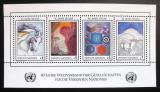 Poštovní známky OSN Vídeň 1986 Abstraktní umění Mi# Block 4