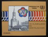 Poštovní známka Maďarsko 1985 Světový festival mládeže Mi# Block 178
