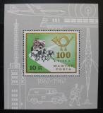Poštovní známka Maďarsko 1967 Poštovní administrativa Mi# Block 60