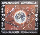Poštovní známky OSN Ženeva 1994 Obrana před katastrofami Mi# 250-53