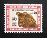 Poštovní známka OSN Ženeva 1971 Pomoc uprchlíkům Mi# 16