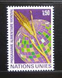 Poštovní známka OSN Ženeva 1971 Potravinový program OSN Mi# 17