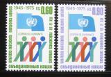 Poštovní známky OSN Ženeva 1975 Výročí OSN Mi# 50-51