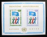 Poštovní známky OSN Ženeva 1975 Výročí OSN Mi# Block 1