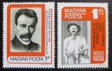 Poštovní známky Maďarsko 1977 Revolucionáři Mi# 3239-40