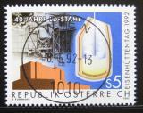 Poštovní známka Rakousko 1992 LD ocelový mlýn Mi# 2063