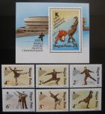 Poštovní známky Maďarsko 1988 MS v krasobruslení Mi# 3946-51 + Block 195